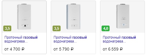 Сколько стоит газовая колонка в СПб